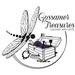 Gossamer Gallery & Gifts