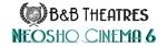 B & B Theatres Neosho Cinema 6