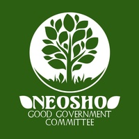 Neosho Good Government Committee