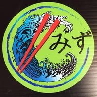 Mizumi Hibachi & Sushi Express
