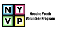 Neosho Youth Volunteer Program