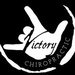 Victory Chiropractic - Dr. Bo Bandy