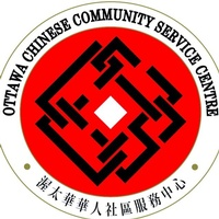 Ottawa Chinese Community Service Centre (OCCSC)