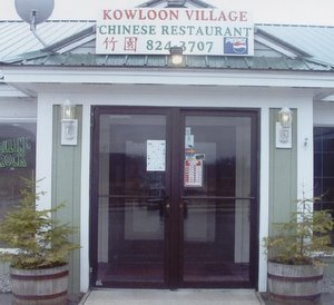 Kowloon Village Chinese Restaurant
