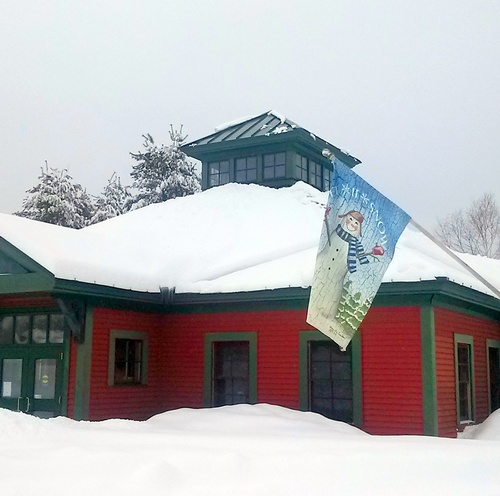 Gallery Image Chamber_office_snowflag.jpg
