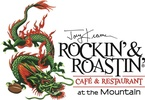 CLOSED-Rockin' & Roastin' Cafe and Restaurant at the Mountain