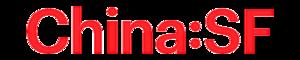 Gallery Image ChinaSF_Logo.png