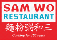 Sam Wo Restaurant