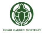 Hosoi Garden Mortuary, Inc.