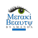 Meraki Beauty by Amanda