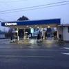 Vashon Chevron/Island Mart