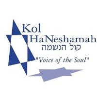 Congregation Kol HaNeshamah