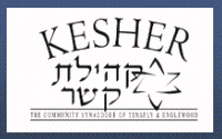 Kehilat Kesher