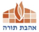 Congregation Ahavath Torah