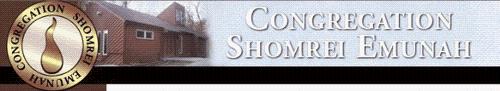 Gallery Image Shomrei%20Emunah%20Logo_040719-085851.png