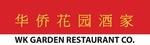 WK Garden Restaurant