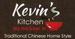 Kevin's Kitchen