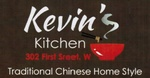 Kevin's Kitchen