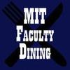 MIT Faculty Club