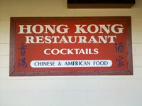 Hong Kong Restaurant