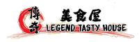 Legend Tasty House