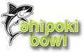 Ahipoki Restaurant - Cityscape