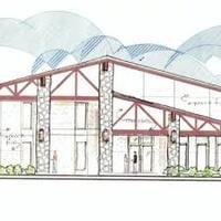 Longhorn Arena & Event Center