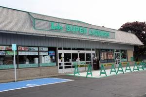Luke's Super Liquors