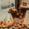Hocking Hills Bakery