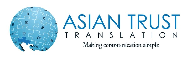 Asian Trust Translation