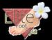 Elite Foot Spa