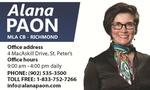 Alana Paon - Cape Breton Richmond MLA