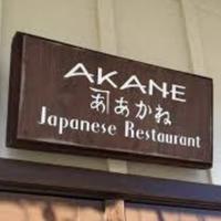 Akane Japanese Cuisine