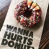 Hurts Donut Company