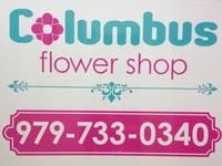 Columbus Flower Shop