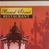 Broad Street Restaurant
