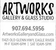 Artworks Gallery & Glass Studio, LLC