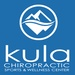 Kula Chiropractic Sports & Wellness Ctr