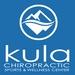 Kula Chiropractic Sports & Wellness Ctr