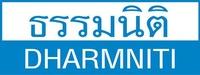 Dharmniti Law Office Co., Ltd. (DLO)