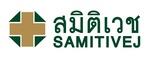 Samitivej Public Company Limited