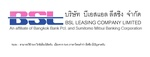 BSL Leasing Company Limited