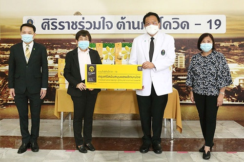 Krungsri's efforts to supports local produce and provides them to healthcare profession