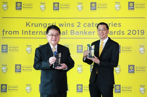 ''Best Commercial Bank'' and ''Best Investment Bank'' awards from International Banker Awards 2019