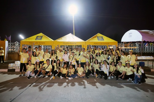 Khon Kaen International Marathon 2020