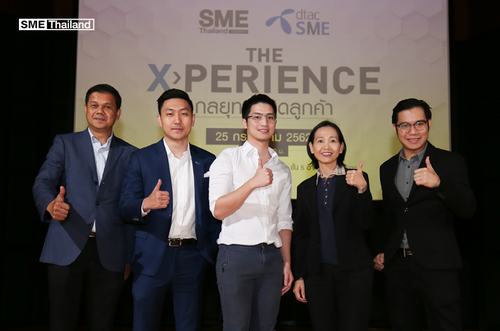 Gallery Image xperience_SME2019.png