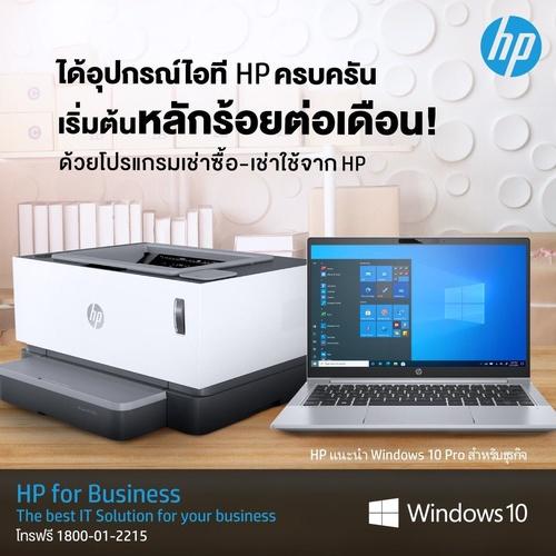 Gallery Image HP%20Enhanced%20Directory%20Listing%20(3).jpg