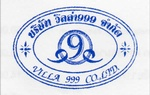 Villa 999