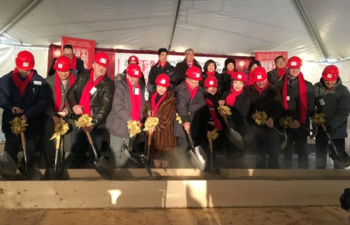 Stouffville Ground Breaking Ceremony