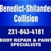 Shilander Collision Center, Inc.